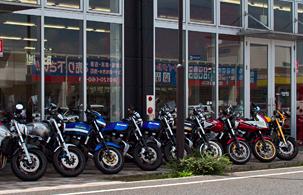 バイク王の店舗